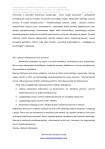 Sprawozdanie z ewaluacji wewnętrznej. Zapewnienie wysokiej jakości kształcenia oraz wsparcia psychologiczno-pedagogicznego dzieciom z uwzględnieniem zróżnicowania ich potrzeb rozwojowych i edukacyjnych - strona 5 z 6