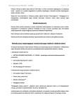 Koncepcja pracy przedszkola  - strona 3 z 5